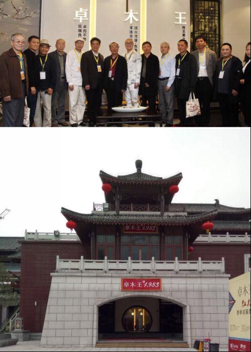 2017年看卓木王·红木大家居5大展会、5大品牌惊艳绽放