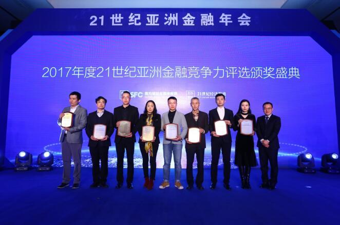 """天安佰盈荣膺""""2017年度保险创新""""奖"""
