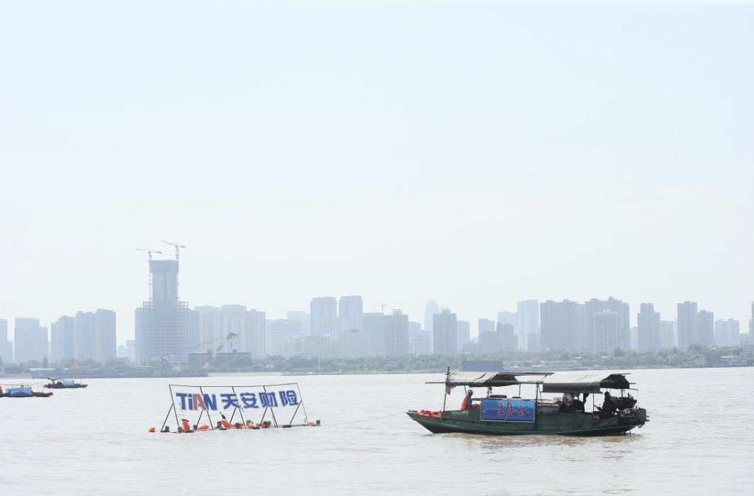 天安财险为第44届武汉国际渡江节独家提供保险保障