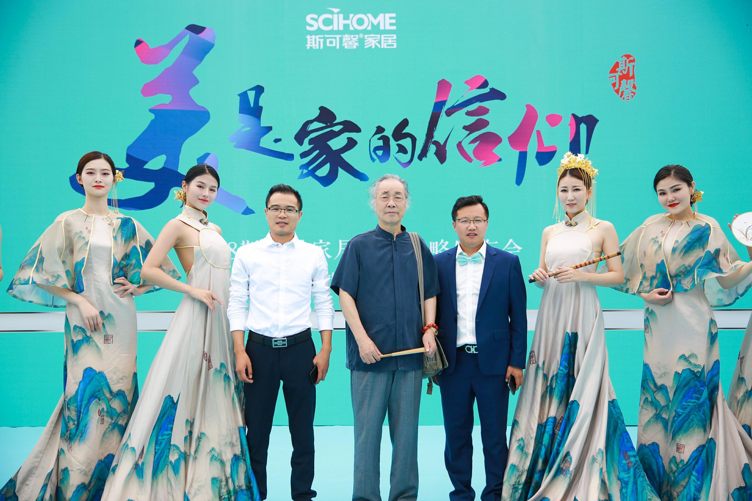 从新中式家具看中国红木家具市场,专访著名副主编李韵