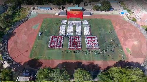 长春理工大学举行建校60周年庆祝大会暨开学典礼