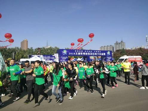 都邦保险助力2018文创忻州绿色出行公益跑