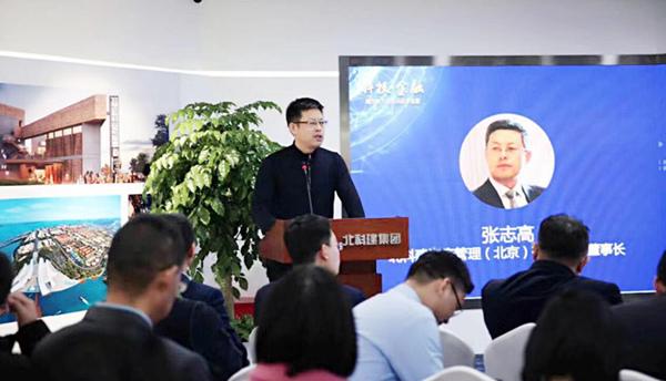 2018北京民营经济产融协同发展论坛在中关村西区成功举行
