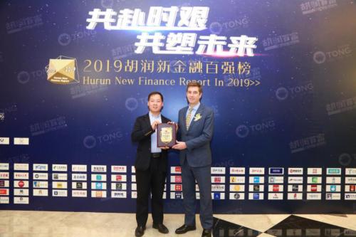 银谷在线入围2019胡润新金融百强榜 摘得最佳科技金融企业桂冠