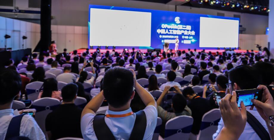 谭建荣院士将在第四届人工智能产业大会现场解读AI研究现状、技术关键及产业前景