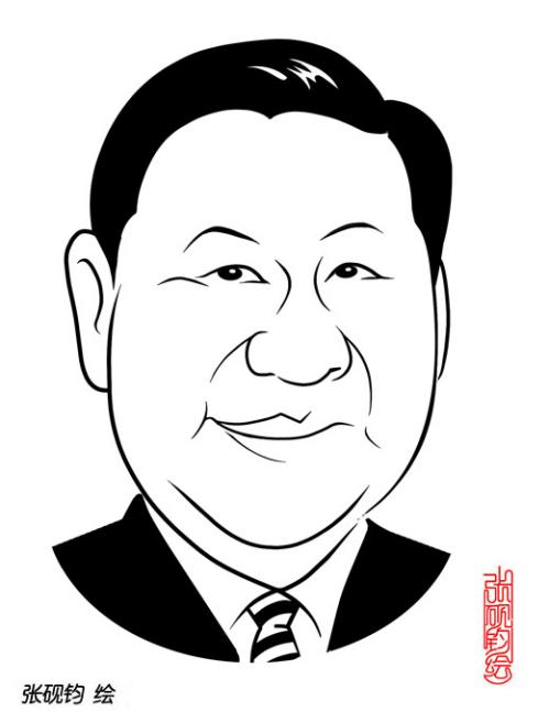 当代著名画家张砚钧名人漫像作品欣赏