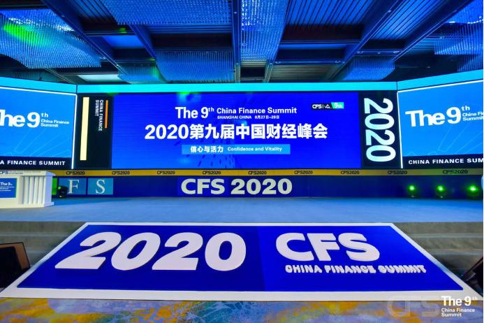 """普强获CFS2020""""新时代商业领袖""""及""""金融科技影响力品牌"""""""